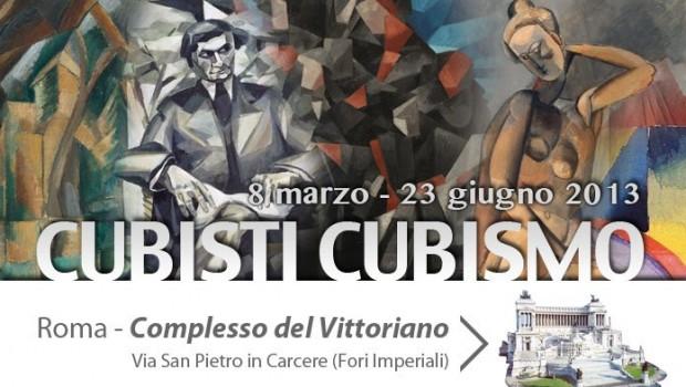 CUBISTI-CUBISMO-al-Complesso-del-Vittoriano-di-Roma-620x350